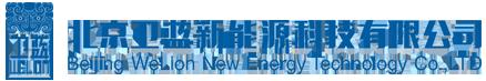 北京澳门盘球网注册新能源科技有限公司